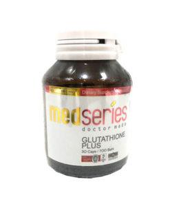 Medseries glutathione plus กลูตาไธโอน พลัส