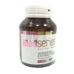 Medseries horsetail extract plus ฮอร์สเทล เอ็กซ์แทร็ค พลัส