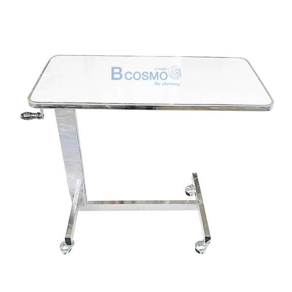 P-6342 - โต๊ะคร่อมเตียง หน้าไม้โฟเมก้า ขอบสแตนเลส สีขาว EB0002-WH