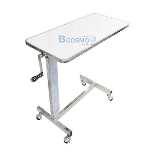 โต๊ะคร่อมเตียง หน้าไม้โฟเมก้า ขอบสแตนเลส สีขาว