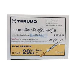 ไซริงค์ SYRINGE INSULIN TERUMO 0.5ML.29 G.