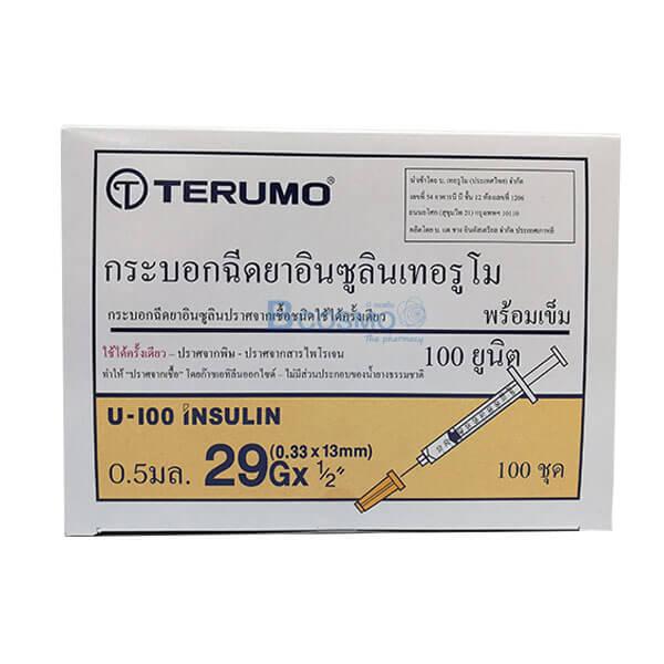 P-6415-SYRINGE-INSULIN-TERUMO-0.5ML.29G.-2 ไซริงค์ อินซูลีน SYRINGE INSULIN TERUMO 0.5ML.29G. 100 ชิ้น
