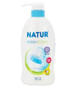NATUR ผลิตภัณฑ์ล้างขวดนมและจุกนม 700 มล. (ขวดปั๊ม)