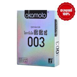 ถุงยางอนามัย Okamoto 003 (โอกาโมโต ซีโร่ ซีโร่ ซีโร่) 52 mm.
