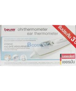 เครื่องวัดอุณหภูมิทางหู BEURER FT58