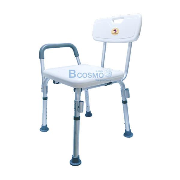 เก้าอี้นั่งอาบน้ำ มีพนักพิง ที่พักแขน Y7985