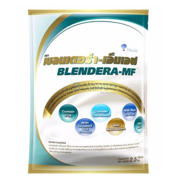 P-6735-เบลนเดอร่า-เอ็มเอฟ-Blendera-MF-2.5-kg.-1-1-1 เบลนเดอร่า เอ็มเอฟ BLENDERA-MF 2.5 KG.
