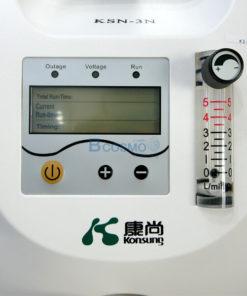 เครื่องผลิตออกซิเจน 5 ลิตร พ่นยาได้ KONSUNG KSN-5N nebulizing