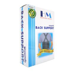 ชุดพยุงหลัง BACK SUPPORT HM SIZE S | M | L | XL | XXL | XXXL