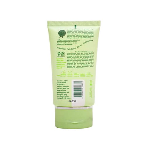 SMOOTH E SCRUB FOAM 1.2 OZ.