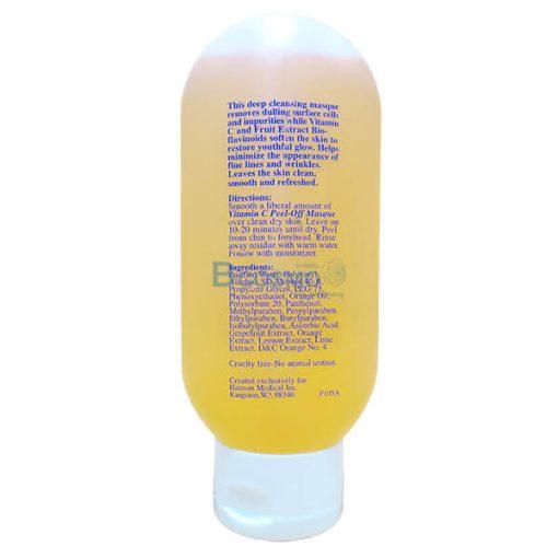 Hanson Skincare Vitamin C Peel-off Masque เจลมาร์คทำความสะอาดผิวหน้า (ซื้อ 1 แถม 1)