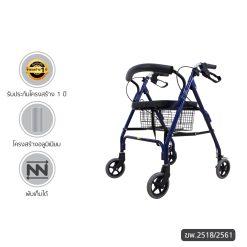 Wheelchair Rollator รถเข็นหัดเดิน 2 in 1 ล้อ 6 นิ้ว สีน้ำเงิน Y861L
