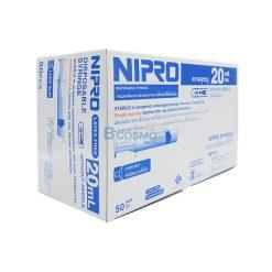 ไซริงค์ SYRINGE NIPRO 20 ML. ( 50 ชิ้น )