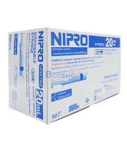 [1 ลัง 10 กล่อง] ไซริงค์ SYRINGE NIPRO 20 ML. 50 ชิ้น /กล่อง