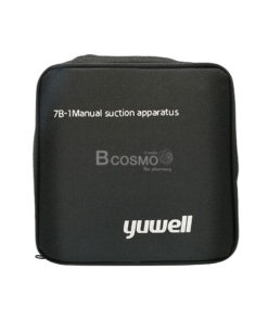 เครื่องดูดเสมหะ รุ่น YUWELL 7B-1 แบบ Manual