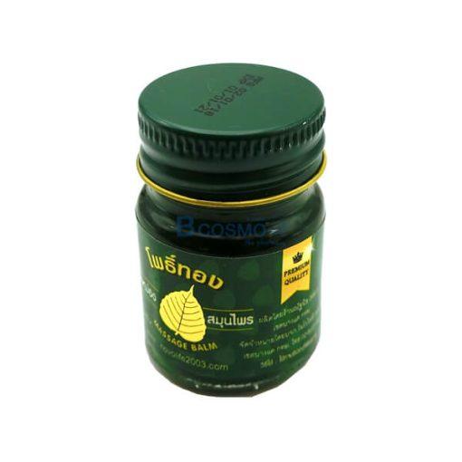 P-6753 - ยาหม่องตราโพธิ์ทอง 50 g.