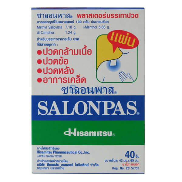 P-6771 - SALONPAS ซาลอนพาส พลาสเตอร์บรรเทาปวด 42X65 มม. 40 ชิ้น