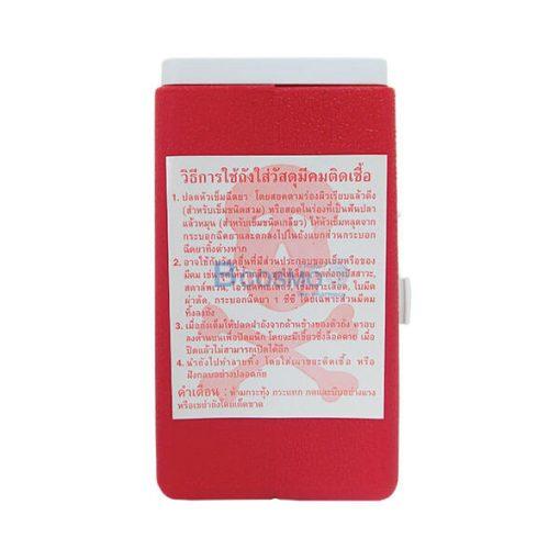 P-6810 - กล่องทิ้งเข็มฉีดยา แบบเหลี่ยม -2