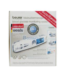 เครื่องตรวจวัดน้ำตาลในเลือด Beurer รุ่น GL50