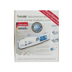 P-6838-เครื่องตรวจวัดน้ำตาลในเลือด-Beurer-รุ่น-GL50-1-300x300 เครื่องตรวจวัดน้ำตาลในเลือด Beurer รุ่น GL50