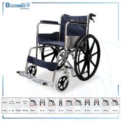 รถเข็นวีลแชร์ Wheelchair รุ่นมาตรฐาน ล้อแม็ก มีเบรกมือ