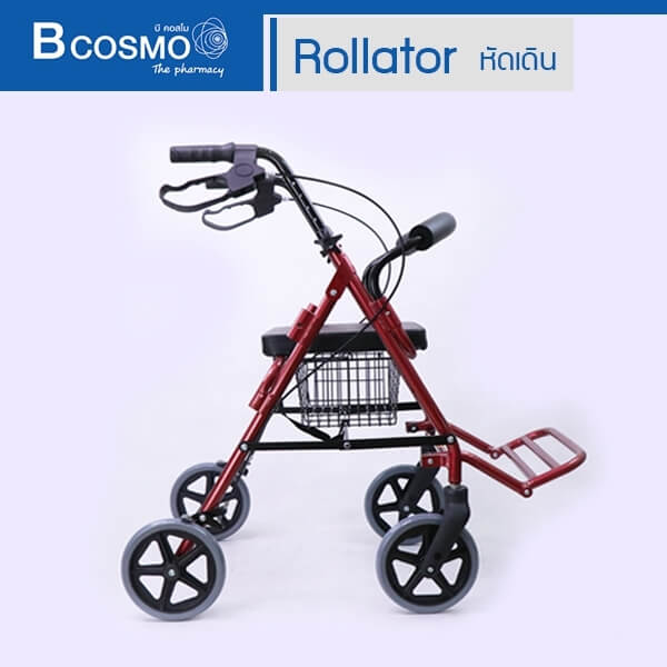 P-6767-WC0403-R-Wheelchair-Rollator-รถเข็นหัดเดินมีที่วางเท้า-2-In-1-ล้อ-8-นิ้ว-สีแดง-1-10 Wheelchair Rollator รถเข็นหัดเดินมีที่วางเท้า 2 in 1 ล้อ 8 นิ้ว สีแดง Y888L