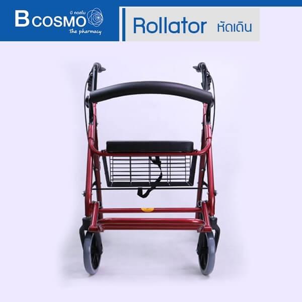 P-6767-WC0403-R-Wheelchair-Rollator-รถเข็นหัดเดินมีที่วางเท้า-2-In-1-ล้อ-8-นิ้ว-สีแดง-1-4 Wheelchair Rollator รถเข็นหัดเดินมีที่วางเท้า 2 in 1 ล้อ 8 นิ้ว สีแดง Y888L