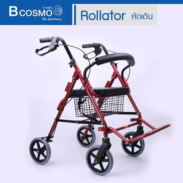 P-6767-WC0403-R-Wheelchair-Rollator-รถเข็นหัดเดินมีที่วางเท้า-2-In-1-ล้อ-8-นิ้ว-สีแดง-1-9 Wheelchair Rollator รถเข็นหัดเดินมีที่วางเท้า 2 in 1 ล้อ 8 นิ้ว สีแดง Y888L