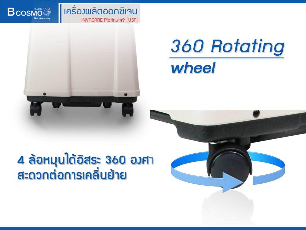 P-6826-EO0006-9-เครื่องผลิตออกซิเจน-9-ลิตร-INVACARE-รุ่น-Platinum9-USA-Rotating-wheel-1024x768 เครื่องผลิตออกซิเจน 9 ลิตร INVACARE รุ่น Platinum 9 (USA)