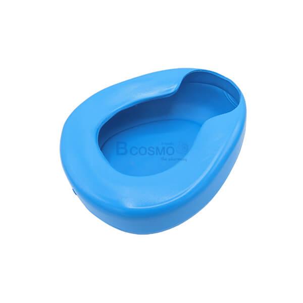 P-6944-หม้อนอนพลาสติกสีฟ้า-Bed-Pan-Plastic-3 หม้อนอนพลาสติกสีฟ้า Bed Pan Plastic (B-01)