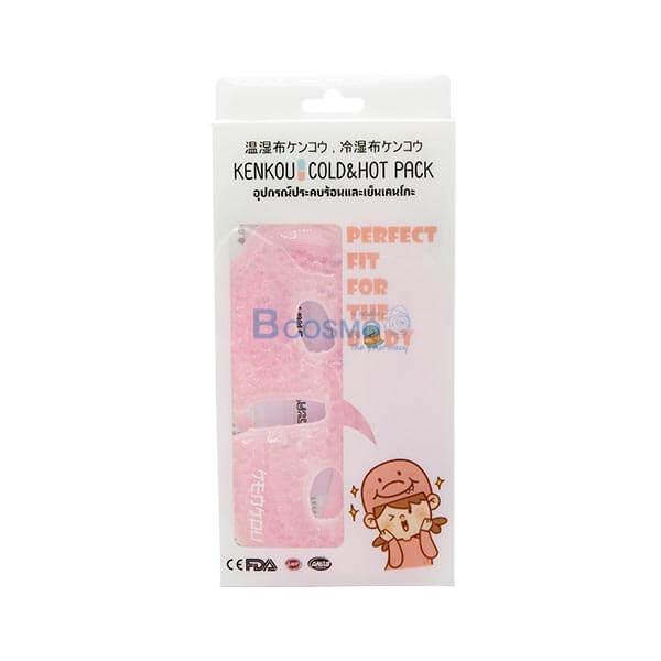P-6961 - อุปกรณ์ประคบร้อนเย็นเคนโกะ หน้ากาก Gel Bead-Face Mask Pink PA2201-MP