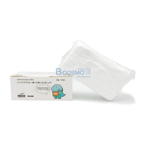 P-6968 - หน้ากากอนามัย เคนโกะ Face Mask-White 50 ชิ้นกล่อง-4