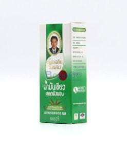 น้ำมันเขียววังพรม สูตรเสลดพังพอน สมุนไพรวังพรม 20 ml.(ชนิดเย็น)