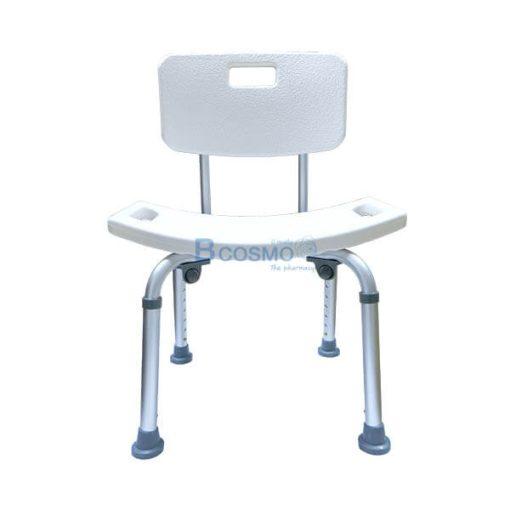 P-7042 - เก้าอี้นั่งอาบน้ำ มีพนักพิงโค้งเล็ก สำหรับผู้ป่วย สีขาว-1