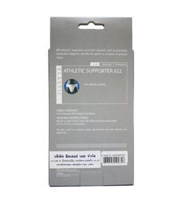 ATHLETIC SUPPORTER กางเกงในไส้เลื่อน SIZE S-XL