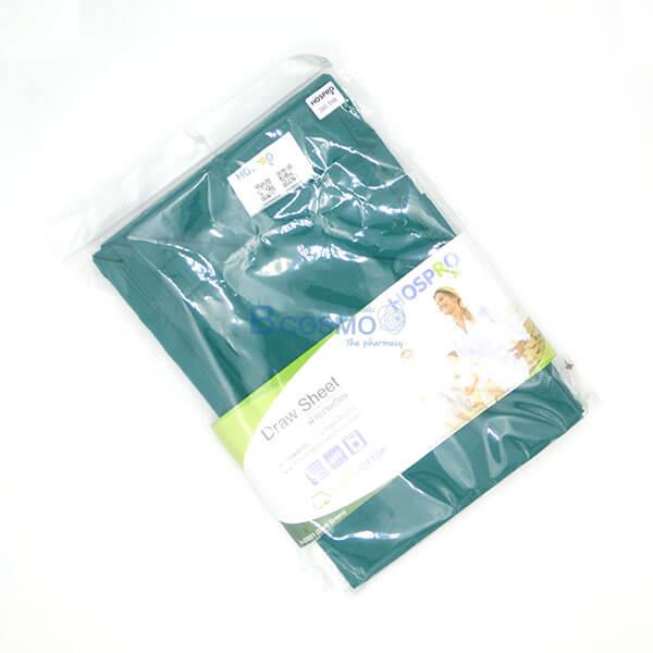 EB1401-DGR - ผ้าขวางเตียง HOSPRO สีเขียวเข้ม 150x95 CM.-1