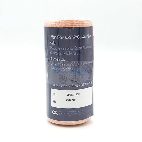 ES1301-4 - ผ้าพันเคล็ด CREPE BANDAGE 4 นิ้ว