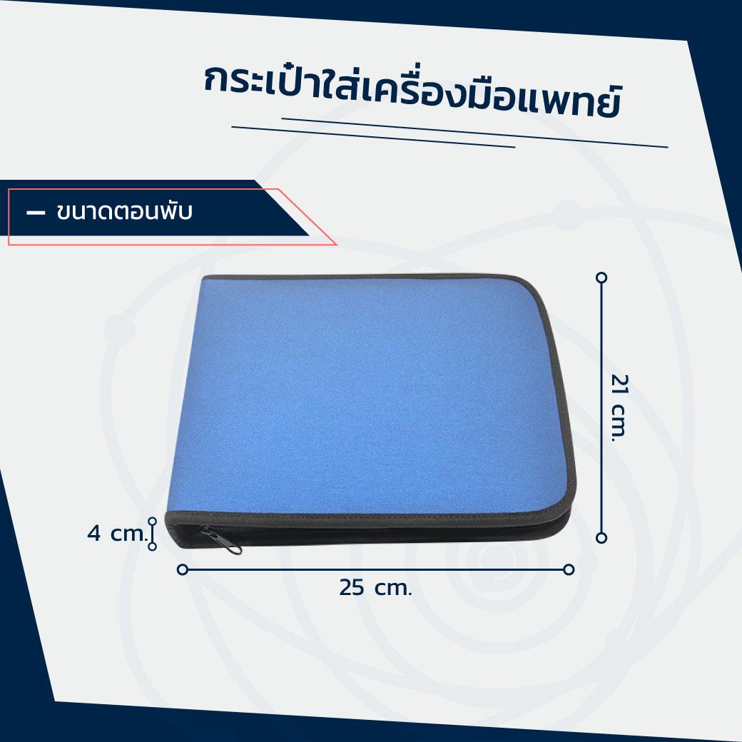 MT00322