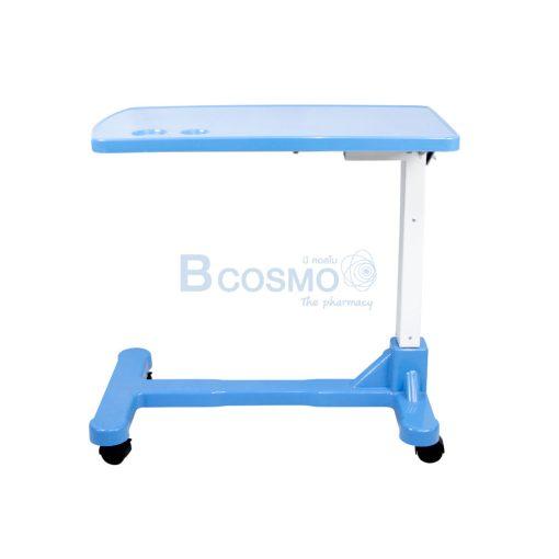 EB0005 BL2