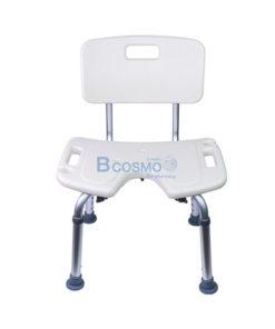 เก้าอี้นั่งอาบน้ำเว้ากลาง มีพนักพิงเล็ก RKF3013 สีขาว