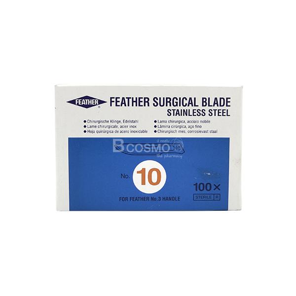 MT0043-10-ใบมีดผ่าตัด-สแตนเลส-FEATHER-เบอร์-10-1 ใบมีดผ่าตัด สแตนเลส FEATHER เบอร์ 10