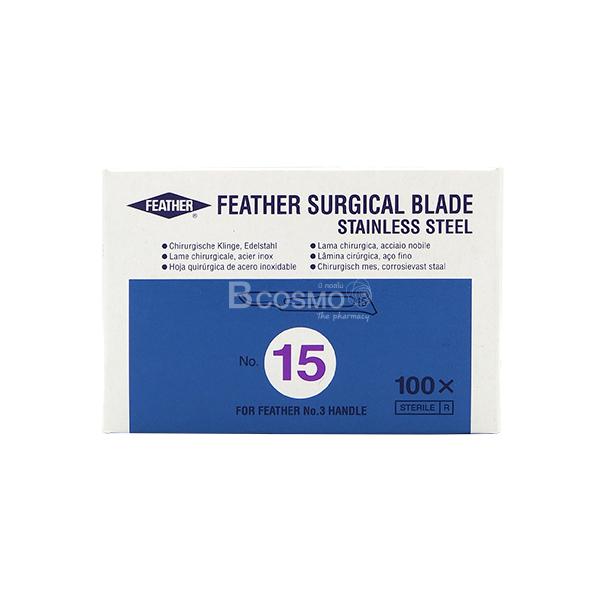 MT0043-15-ใบมีดผ่าตัด-สแตนเลส-FEATHER-เบอร์-15-1 ใบมีดผ่าตัด สแตนเลส FEATHER เบอร์ 15