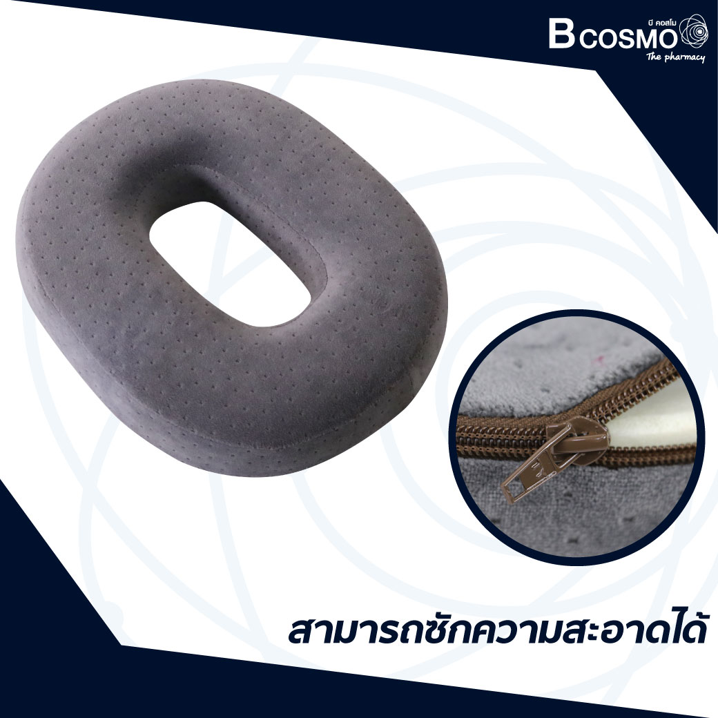 EB0907 4