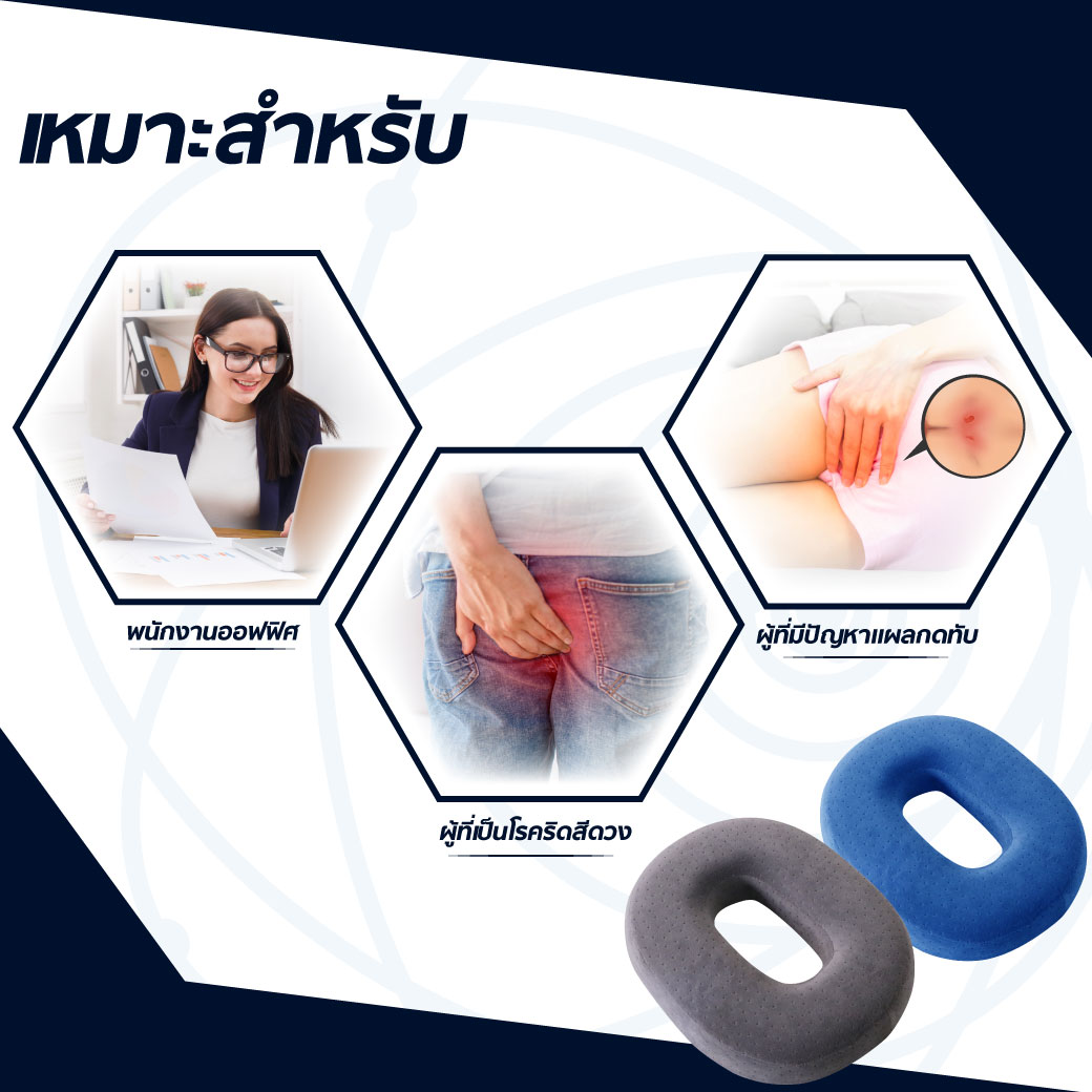 EB0907 7