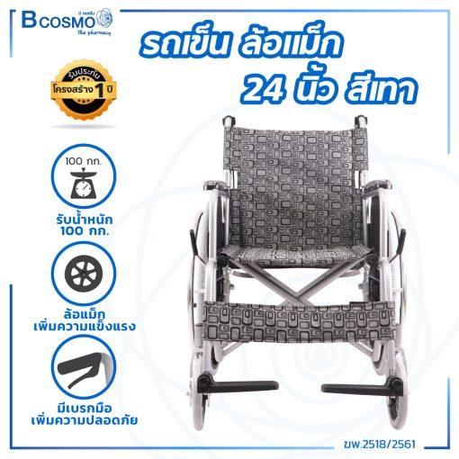WC0502 G1