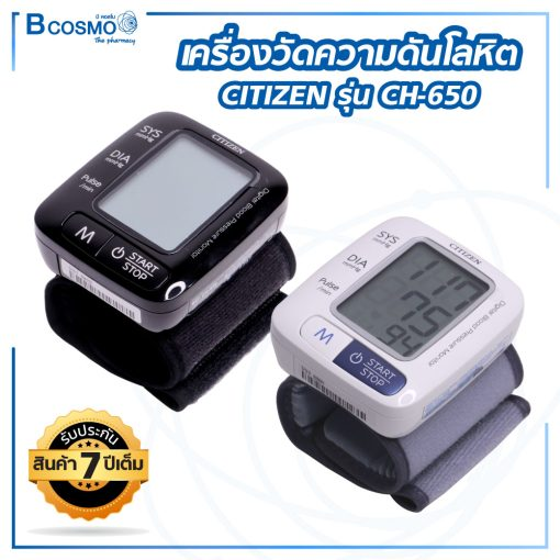 BP0013 650 1 1