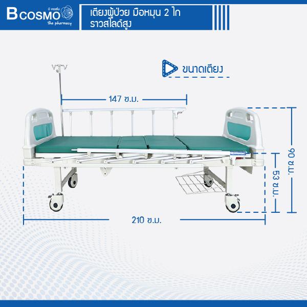 Detail-Bed-PB0006-GR