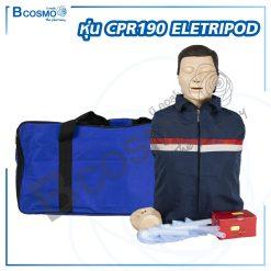 หุ่น CPR190 ELETRIPOD ครึ่งตัว
