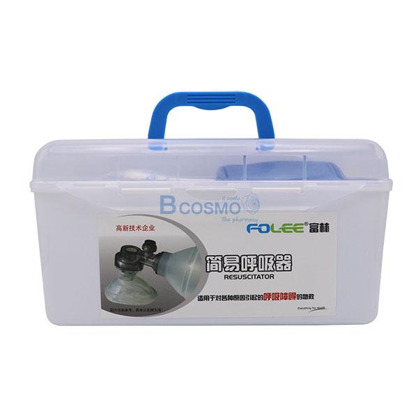 EO0507-อุปกรณ์ช่วยหายใจมือบีบ-FOLEE-Ambu-Bag-PVC-สีฟ้า-1 อุปกรณ์ช่วยหายใจมือบีบ FOLEE Ambu Bag PVC สีฟ้า