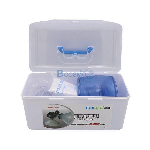 EO0507-อุปกรณ์ช่วยหายใจมือบีบ FOLEE Ambu Bag PVC สีฟ้า